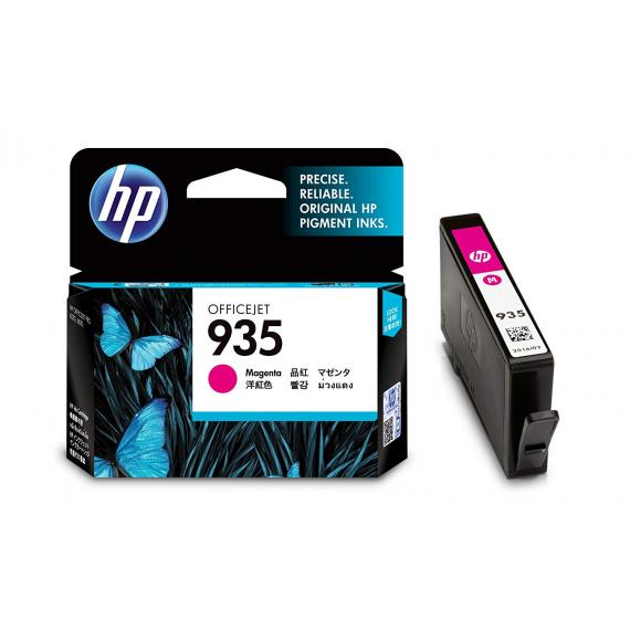 ORIGINALE HP 935C CIANO C2P20AE PER HP OfficeJet Pro 6230 6800 6820 CAPACITA' 4,5ML 400 PAGINE